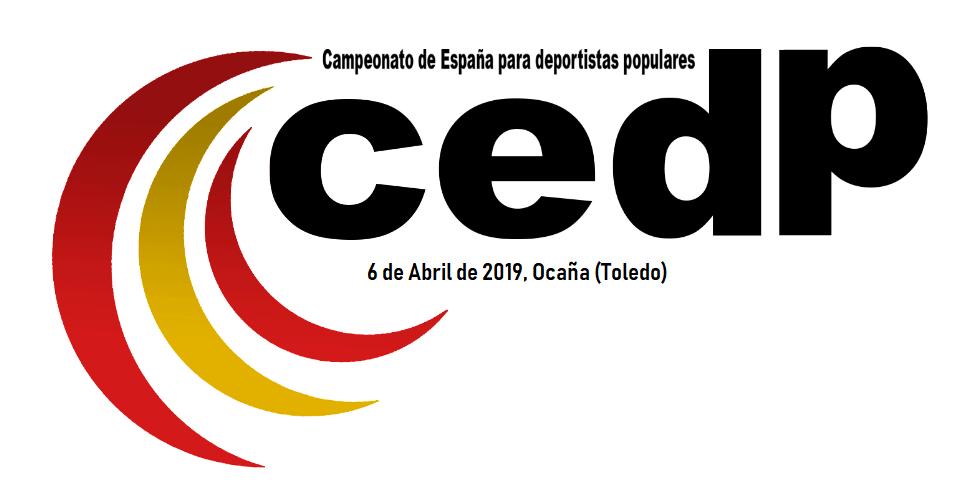 Campeonato de España Popular BTT por equipos